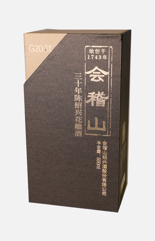 Kuai Ji Shan Banquet Level Hua Diao Wine (30 years)