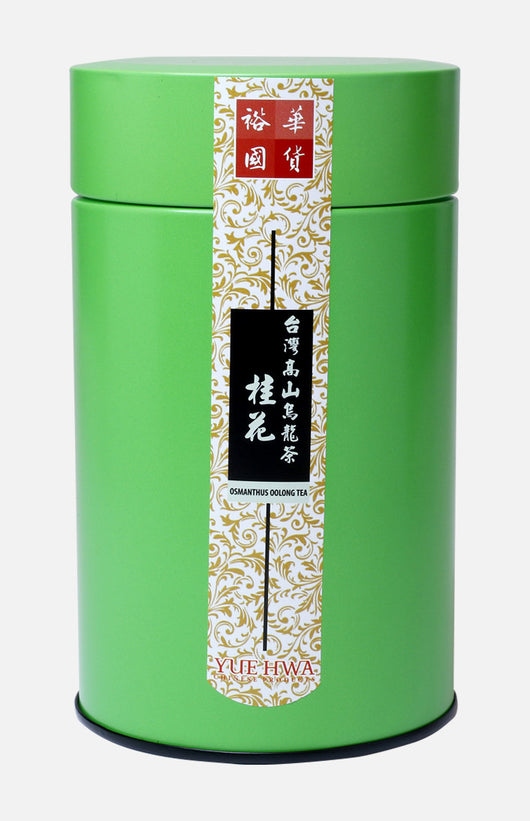 Yue Hwa Taiwan Osmanthus Oolong Tea (150g/tin)