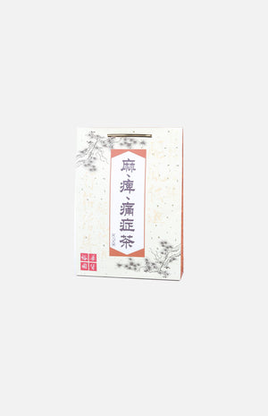Chinese Herbal Pain Relief Tea