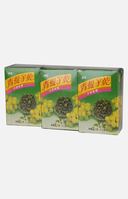 Chuan Chiong Seedless Green Raisins (6 Packs)