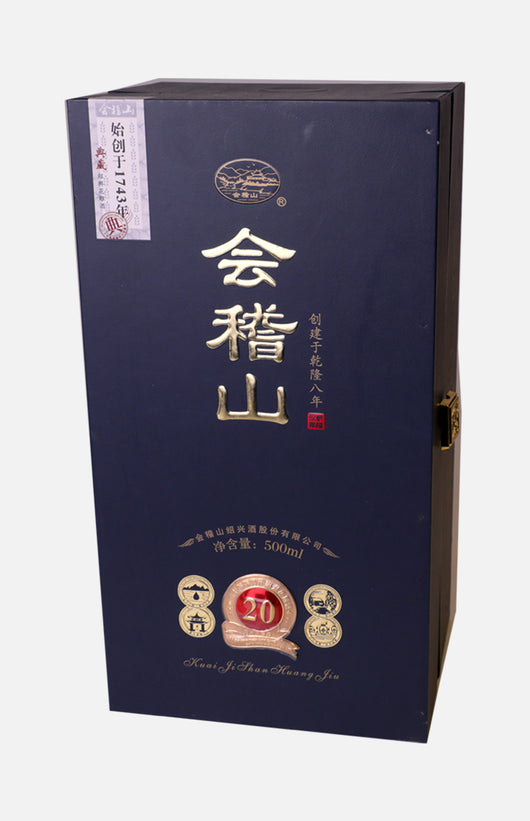Kuai Ji Shan Banquet Level Hua Diao Wine (20 years)