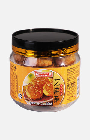 Sze Hing Loong Malaysia Sesame Cookies