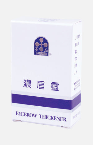 【Guihua】 Eyebrow Thicker
