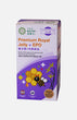 YesNutri Premium Royal Jelly & EPO (60 Softgel Capsules)