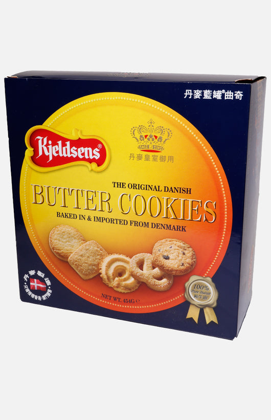 Kjeldsens Original Danish Butter Cookies (454g)