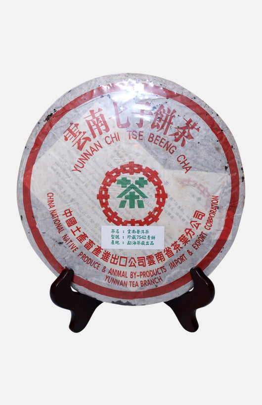 China Tea Menghai Tea Factory 7542 Pu-Erh Tea Cake (2001)(Raw)