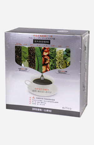 NEW MILLENNIUM Energy Control Slimmimg Tea