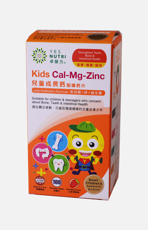 YesNutri Kids Cal-Mg-Zinc (with Probiotics Formula)(4 Boxes Set)