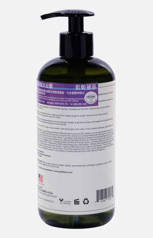 Petal Fresh Organics Lavender Bath & Shower Gel