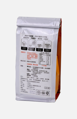 NEW MILLENNIUM Walnut papaya Pueraria powder