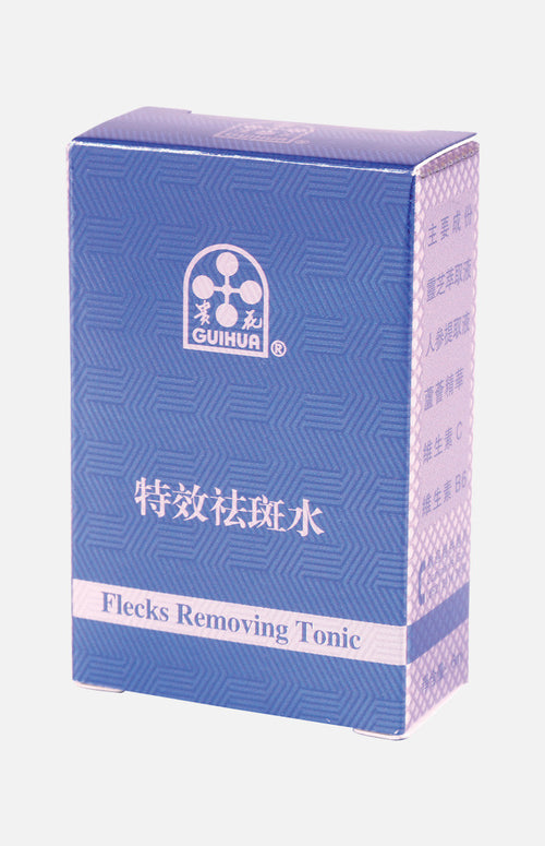 【Guihua】 Flecks Removing Tonic