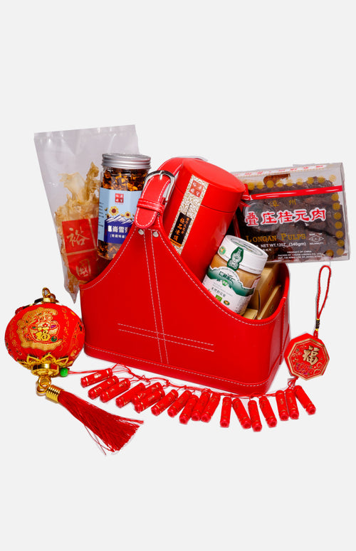Happiness Premium Hamper