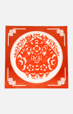 Chinese Paper Cutting (Bull)