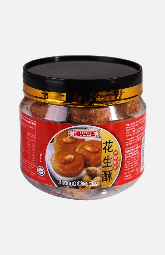 Sze Hing Loong Malaysia Peanut Cookies