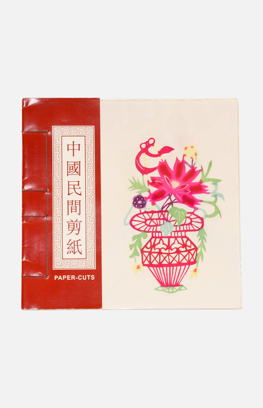 Chinese Paper Cutting (09671)