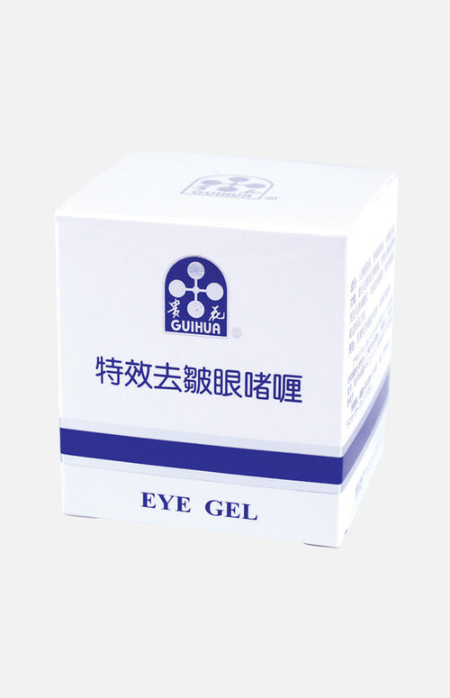 【Guihua】Anti-winkles Eye Gel