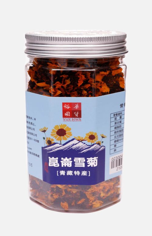 Yue Hwa Qinghai Kunlun Mountain Snow Chrysanthemum (30g)