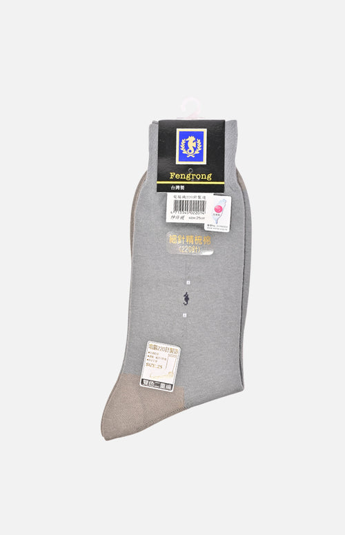Two Tone Double Layer Knitted Sole Socks(LG)