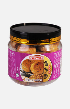 Sze Hing Loong Malaysia Yam Cookies