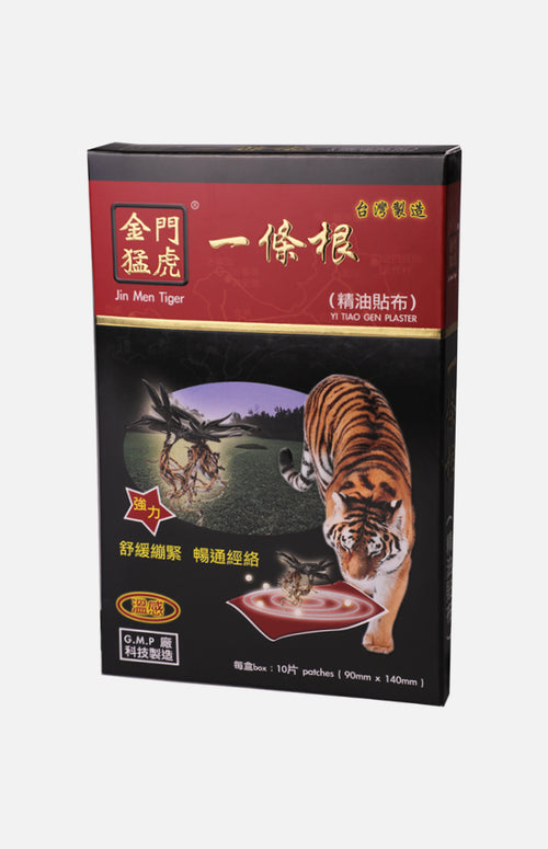 Jin Men Tiger Essential Oil Plaster