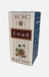 Yun Feng Kulin Brand Tien Chi Tablets Steamed (500 tablets)