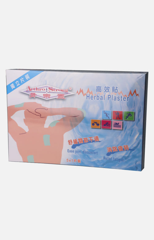 Arthrostrong Herbal Plaster