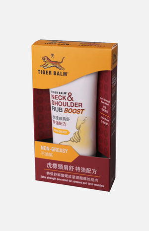 Tiger Balm Neck & Shoulder Rub (Boost)