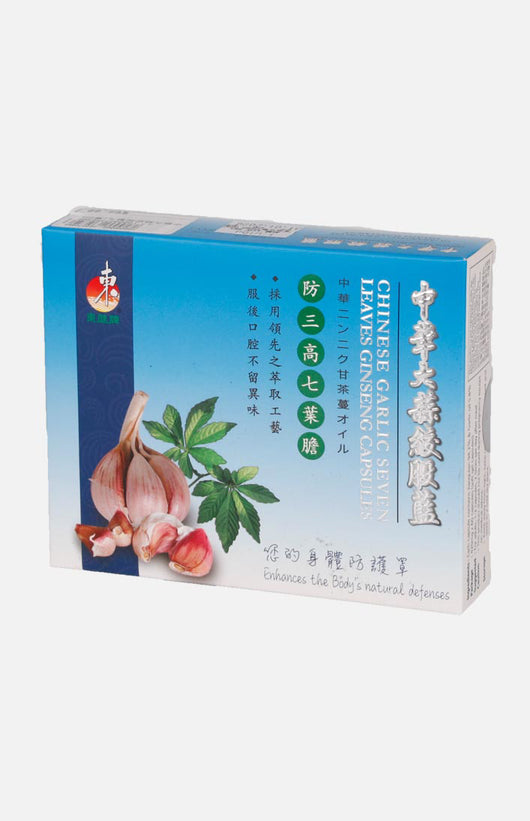 Chinese Garlic Seven Leaves Ginseng Capsules