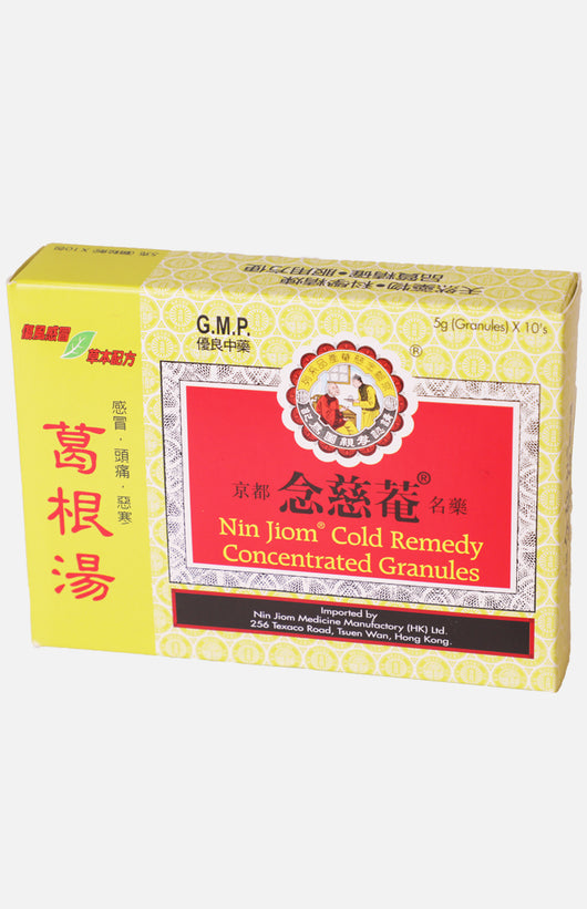 Nin Jiom Cold Remedy Concentrated Granules