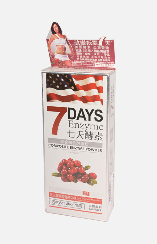 7 Days Enzyme Composite Enzyme Powder (Pure American Multi-berry Fruits Flavor)
