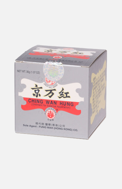 Ching Wan Hung Ointment (Can)