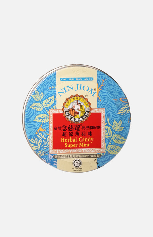 NIN JIOM Herbal Candy(Super Mint)