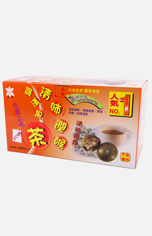 Siraitia Grosvenorii (Luo Han Guo) Tea (20 Packs)