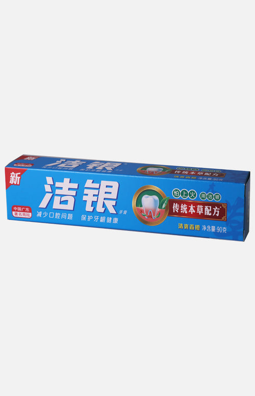 Jie Yin Herbal Tooth Paste
