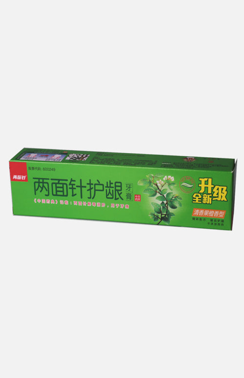 Plant Essence Tooth Paste