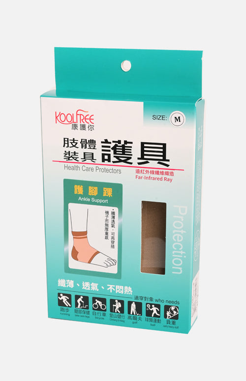 Koolfree Health Care Protectors Ankie Support Far-Infrared Ray (M)