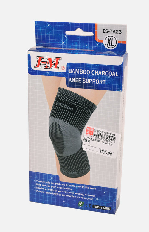 I-m Bamboo Charcoal Knee Support Es-7a23 (XL)