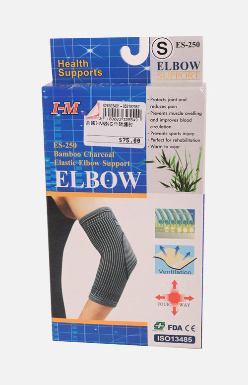 I-m Es-250 Bamboo Charcoal Elastic Elbow Support Elbow (S)