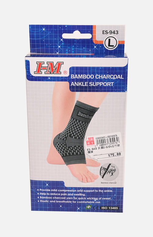I-m Bamboo Charcoal Ankle Support Es-943 (L)