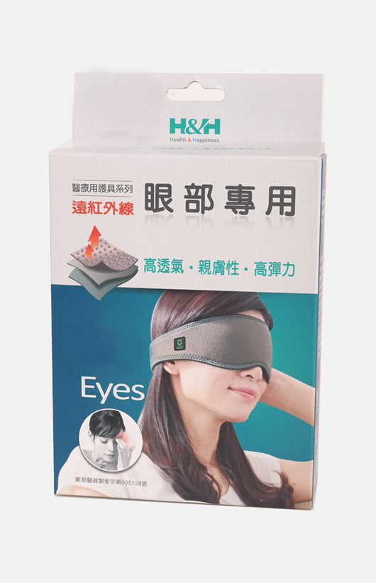 Energy Healthcare Brace Series - For Eyes