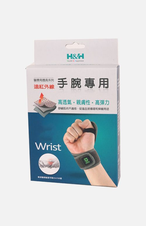 Energy Healthcare Brace Series - For Wrist