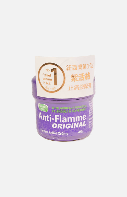 Anti-Flamme Original Herbal Relief Creme