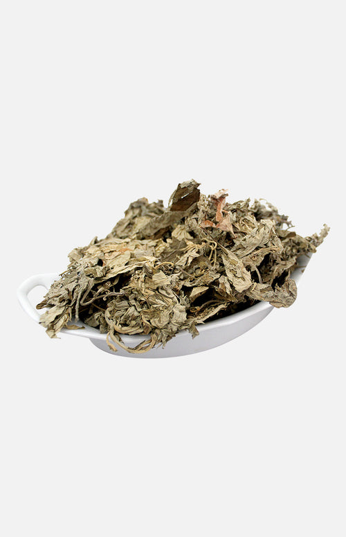 Dried Mugwort Leaves (200g)