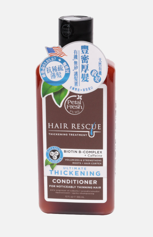 Petal Fresh HAIR RESCUE Ultimate Thickening Conditioner