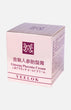 【Yeelok】Ginseng Placenta Cream (Golden Box)