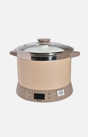 Rasonic Soup & Stewing Pot (RSS-B351CG)