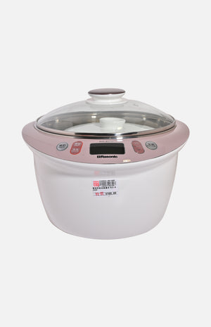 Rasonic 2.5L Ceramic Stewing Pot (RSS-B250P)