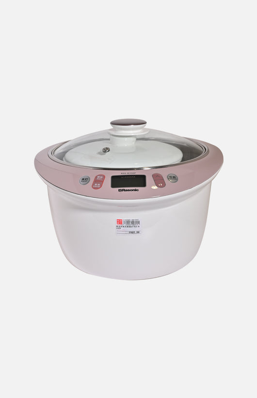Rasonic 3.5L Ceramic Stewing and Soup Pot (RSS-B350P)