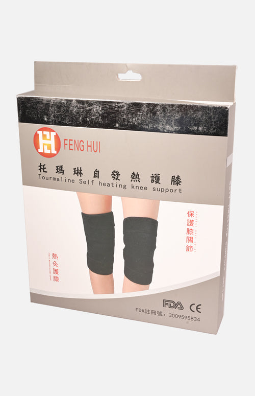 Tourmaline Self Heating Support (Knee)