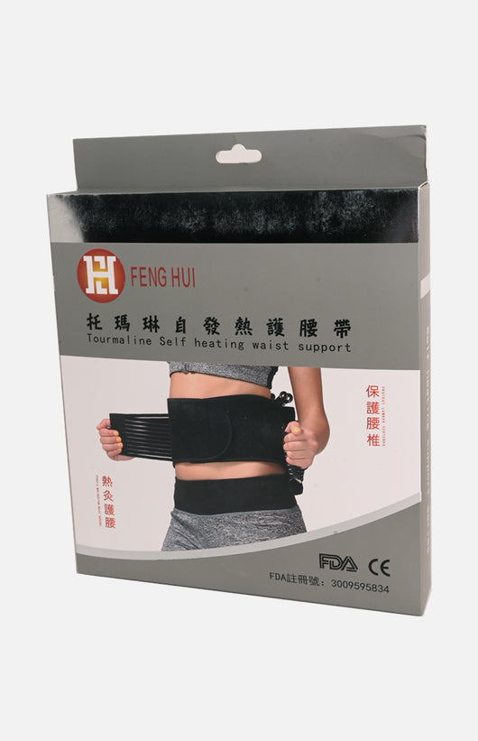 Tourmaline Self Heating Support (Waist)